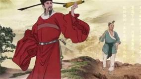 30句王安石经典诗句